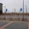 Verkeersbord invalideparkeerplaats
